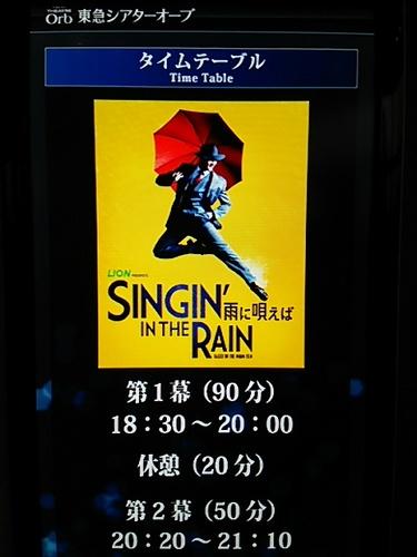 20170427 SINGIN' IN THE RAIN1.JPG