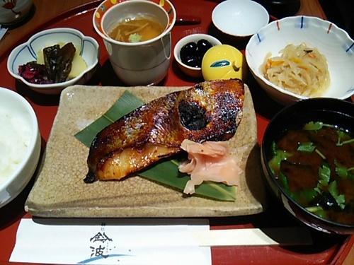 20170507 玉子蒸し付き鈴波定食.JPG