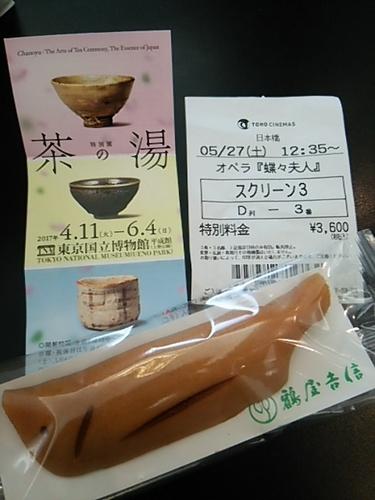 20170527 鮎菓子.JPG