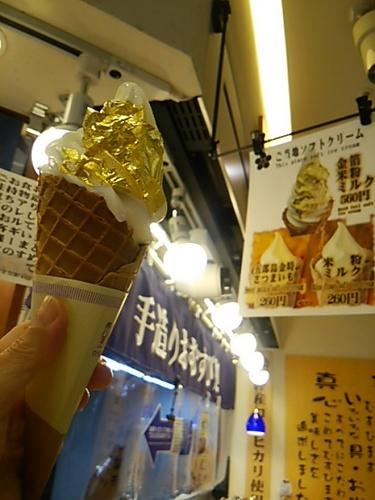 20170611 金箔米粉ミルクソフトクリーム.JPG
