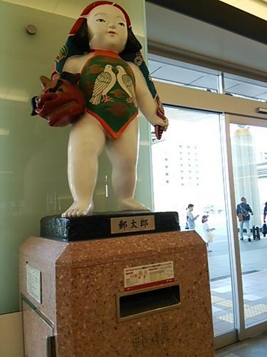 20170617 金沢駅郵太郎.JPG