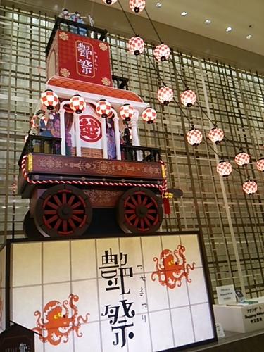 20170707 艶祭.JPG