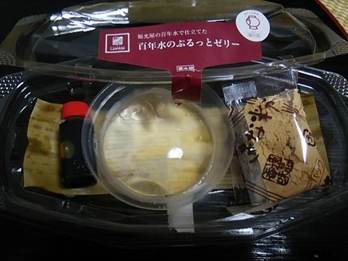 20170722 福光屋百年水のぷるっとゼリー.JPG