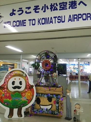 20170802 2小松空港2.JPG