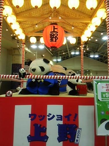 20170826 上野駅構内.JPG
