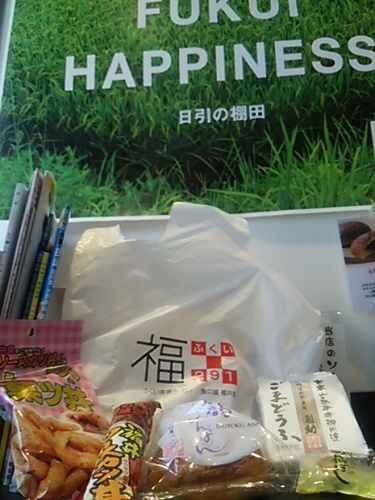 20170831 食の國福井館2.JPG