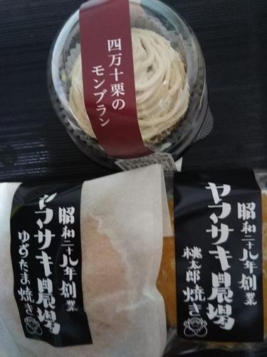 20171101 高知県スイーツ.JPG