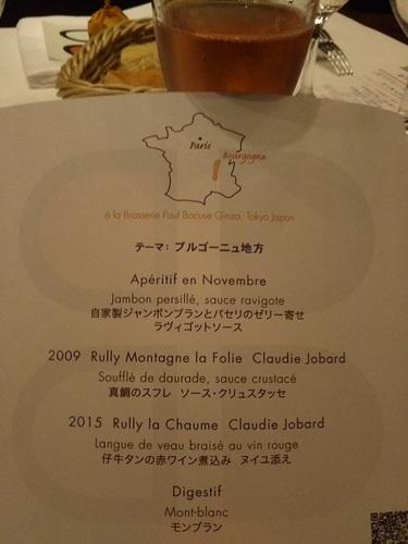 20171108 ワインの集い.JPG