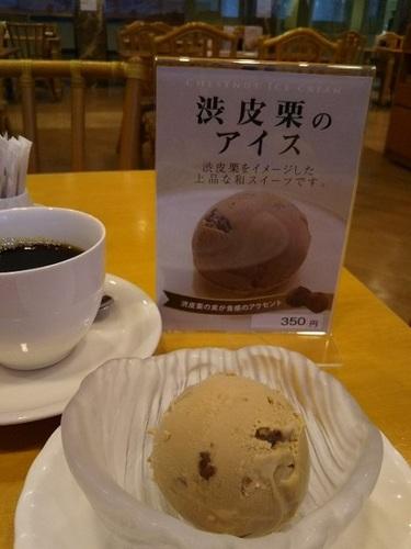 20171108 渋皮栗のアイスクリーム.jpg