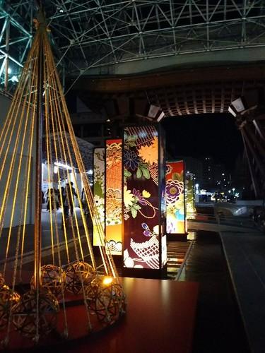 20171203 金沢駅友禅行灯2.jpg