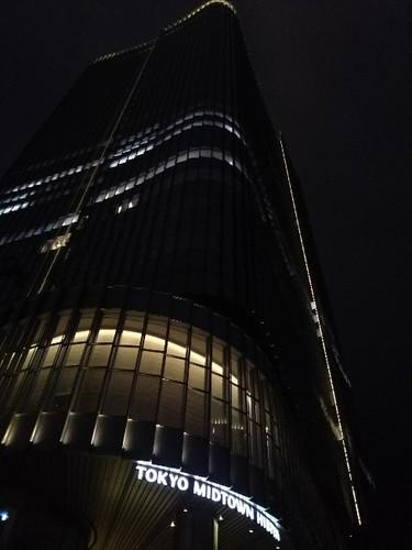 20180117 東京ミッドタウン日比谷.jpg