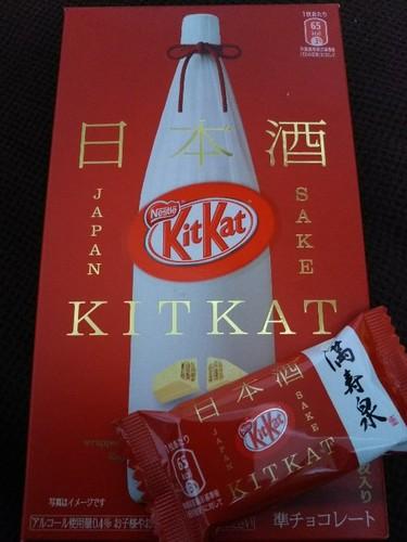 20180214 KitKat日本酒満寿泉.jpg