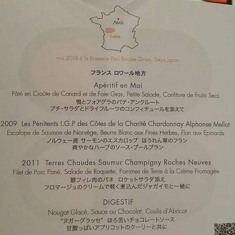 20180509 ワインの集い.jpg