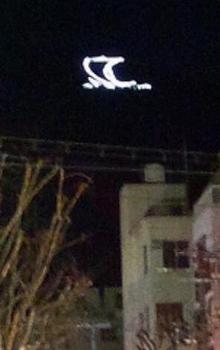 20130111 7山の灯り2.jpg