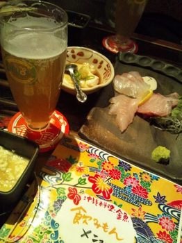 20130111 8沖縄料理金魚1.JPG