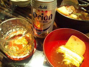 20130111 8沖縄料理金魚2.JPG