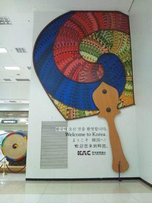 20130709 2金浦空港.JPG