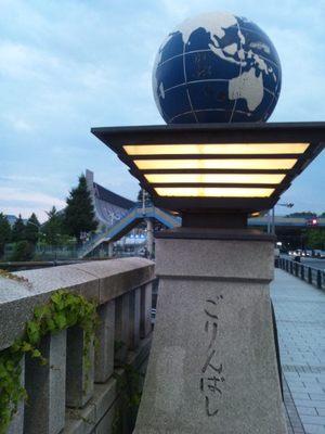 20130718 明治神宮前五輪橋1.JPG