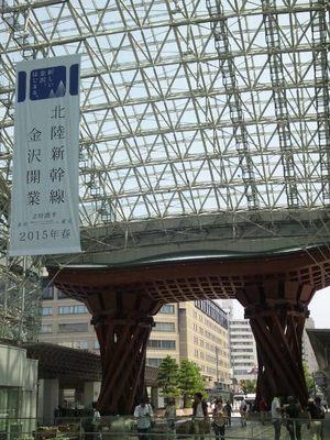 20130816 JR金沢駅.JPG