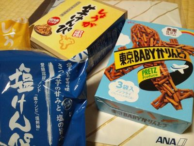 20131026 東京BABYかりんとう&芋けんぴ.JPG