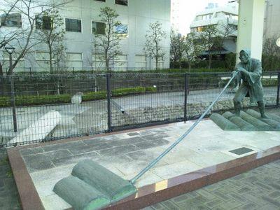 20140119 木場親水公園2.JPG