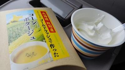 20140210 13コーンポタ&ソフトクリーム.JPG