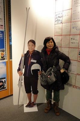 20140211 10高梨沙羅と.JPG