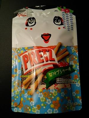 20140222 プリッツ梨汁ブシャー味.JPG