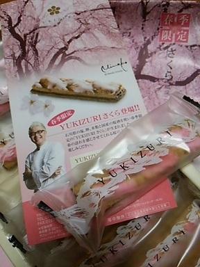20140323 YUKIZURI桜.JPG