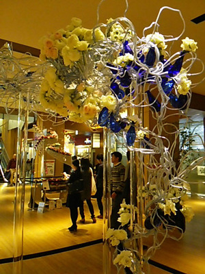 20140419 FlowerArtAward2.JPG