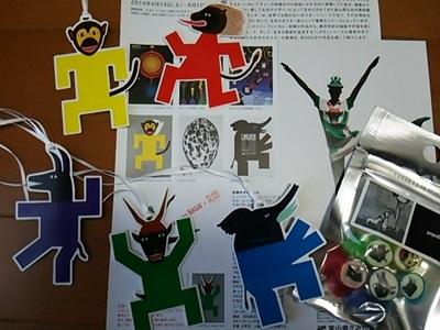 20140502 永井一正×PLEATS2.JPG