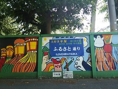 20140504 平塚市ふるさと通り1.JPG
