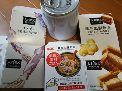 20140505 入れ炊くご飯.JPG