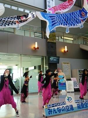 20140511 能登空港.JPG