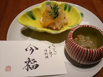 20140618 今福5.JPG