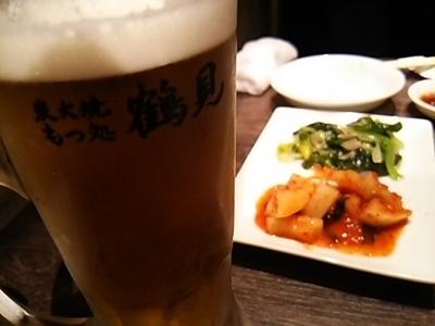 20141117 鶴見1.JPG