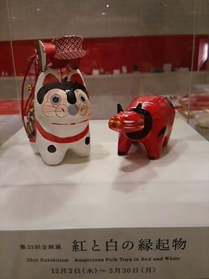 20150124 紅と白の縁起物1.JPG