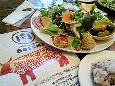 20150327 肉BOICHI.JPG