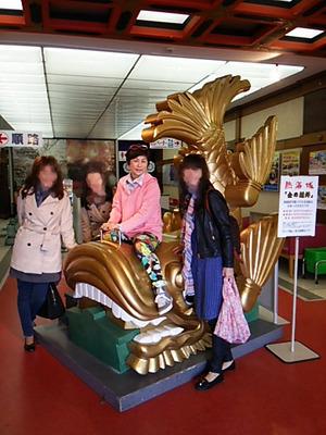 20150328 熱海城1 - コピー.JPG