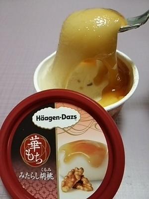 20150422 ハーゲンダッツ華もち・みたらし胡桃.JPG