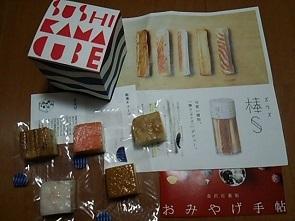 20150527 河内屋かまぼこ2.JPG