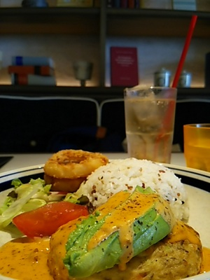 20150528 野菜たっぷりハンバーグ.JPG