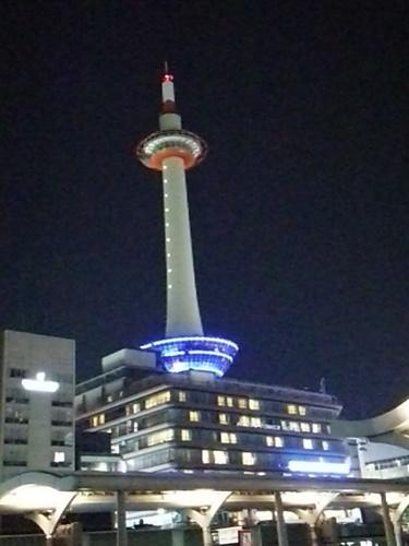 20150703 京都2タワー.JPG