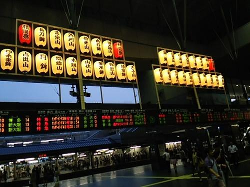 20150704 京都13JR駅1.JPG