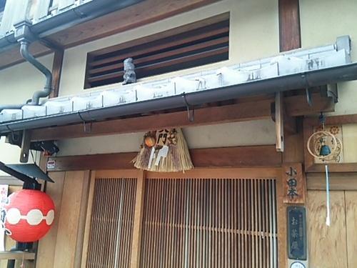 20150704 京都5祇園3.JPG