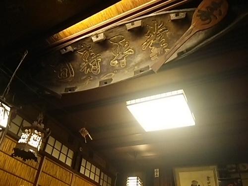 20150704 京都6いづ重3.JPG