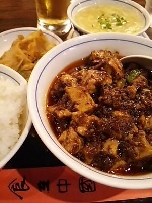 20150725 陳麻婆豆腐.JPG