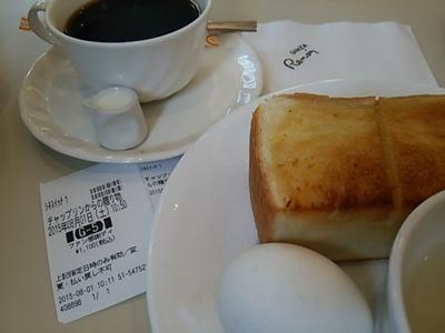 20150801 喫茶ルノアール.JPG