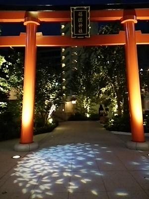 20150811 日本橋福徳神社1.JPG