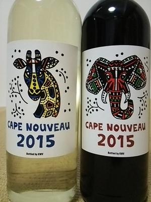 20150819 Cape Nouveau.JPG